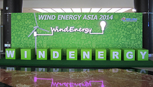 Exhibition Wind Energy Asia 2014